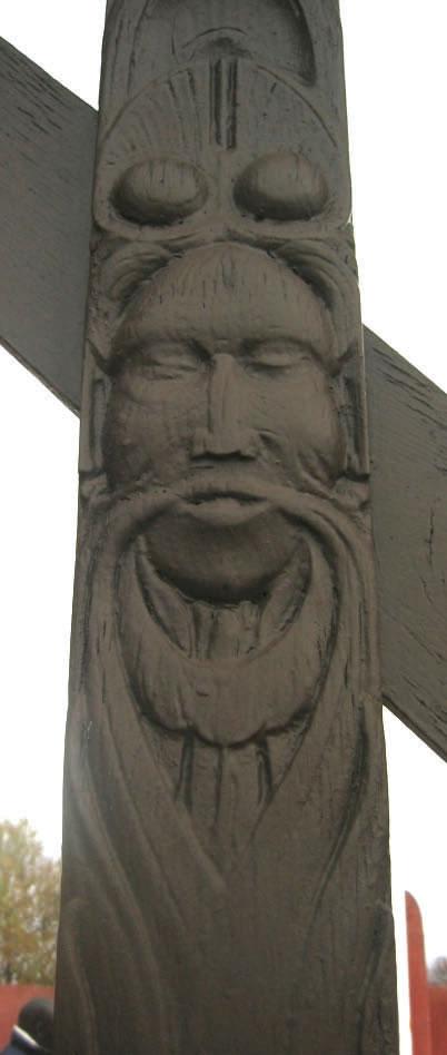 masque du portail du tata africain de Chasselay